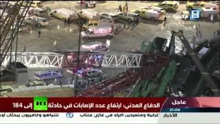 Более 100 человек погибли в результате падения строительного крана на мечеть аль-Харам в Мекке