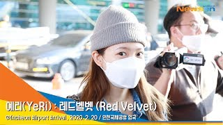 REDVELVET 'YeRi' 레드벨벳 예리, 어여쁜 사슴 눈망울[NewsenTV]