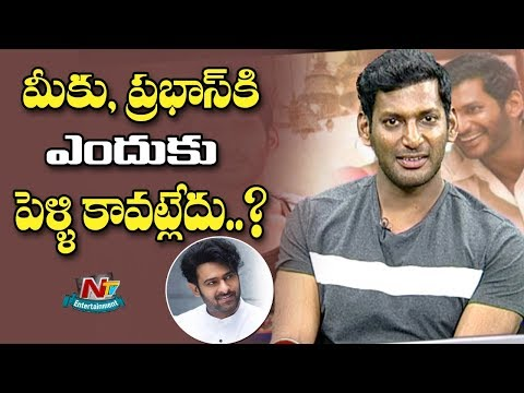 Caller Asks Question About Prabhas And Vishal Marriages | NTV Entertainment