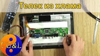 Делаем LCD телевизор или монитор из хлама(Конечно не у всех, но у многих любителей компьютерного раритета, вероятно найдется мертвый ноутбук на пенти..., 2015-10-27T16:09:06.000Z)