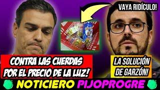 ALBERTO GARZÓN HACE EL RIDÍCULO, SÁNCHEZ ACORRALADO y el PP CALIFICA a VOX COMO PARTIDO RADICAL! 😨