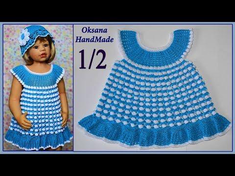 Видео уроки вязания крючком детского платья на 1 год