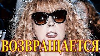Она помирать на сцене собирается? Поклонники возмущены ценами на концерт возвращение Пугачевой!