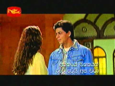 'Tere Liye' (Movie: VEER-ZAARA- 2004) With Sinhala ...