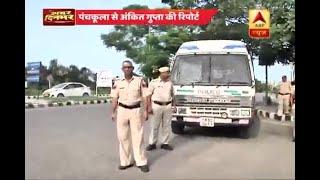 Ram Rahim rape case: Ground report from Panchkula