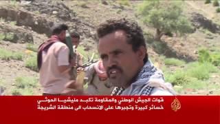 الجيش اليمني يطرد الحوثيين من كرش بمحافظة لحج