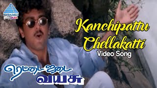 Rettai Jadai Vayasu Tamil Movie Songs | Kanchi Pattu Selakatti Video Song | Ajith | Manthra | Deva