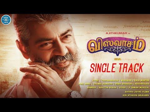 Thara Local - Viswasam Single Track   Ajithkumar   Nayanthara   D Imman   Siva