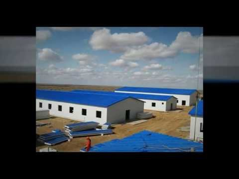 Low Cost Prefab Buildings and Houses | Smarthouse Corporation Philippines