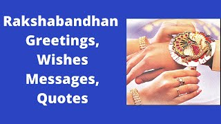 Rakshabandhan Rakhi  2020 Wishes,Whatsapp Messages,Quotes,Greetings,SMS