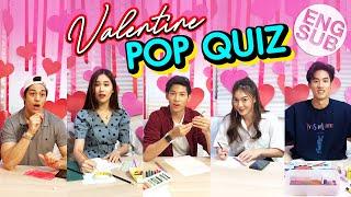 วาเลนไทน์นี้ เลือกอะไรดีน้าาาา GMMTV Valentine Pop Quiz