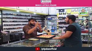 | Image Optics Prank | By Nadir Ali In | P4 Pak...