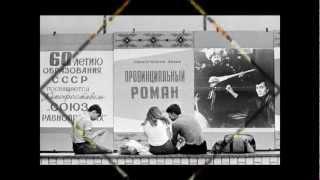 Татьяна и Елена  ЗАЙЦЕВЫ - Идём в кино
