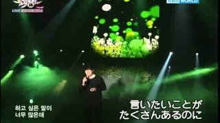 ソン・シギョン - 僕は大丈夫