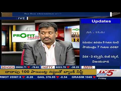 7th April 2017 Tv5 Money Business Breakfast