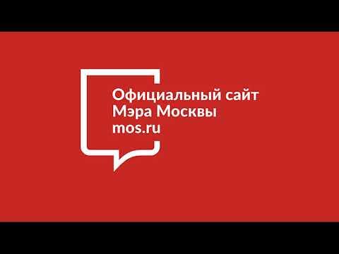 """Видеоинструкция """"Как пополнить лицевой счет ребенка через личный кабинет на портале Мос.ру"""""""