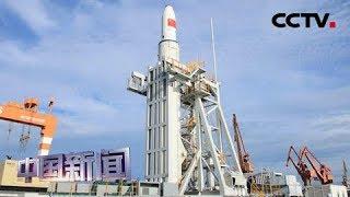 [中国新闻] 最新消息:中国成功完成首次海上航天发射 | CCTV中文国际