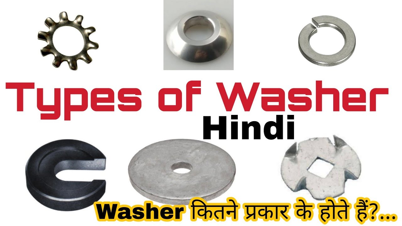 Download Types of Washer in Hindi | Types Of Washer | वॉशर कितने प्रकार के होते है