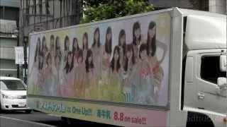 渋谷を走行する、アイドリング!!! 18thシングル「One Up!!!/苺牛乳」の...