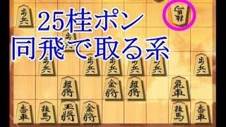 将棋ウォーズ 10秒将棋実況(554)鬼殺し向かい飛車 thumbnail