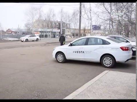 """Автосервис """"Динамика"""" - официальный дилер Лада (Lada)"""