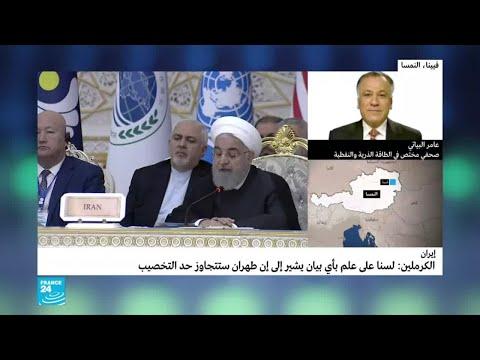 هل تستطيع إيران صنع قنبلة نووية؟  - نشر قبل 3 ساعة