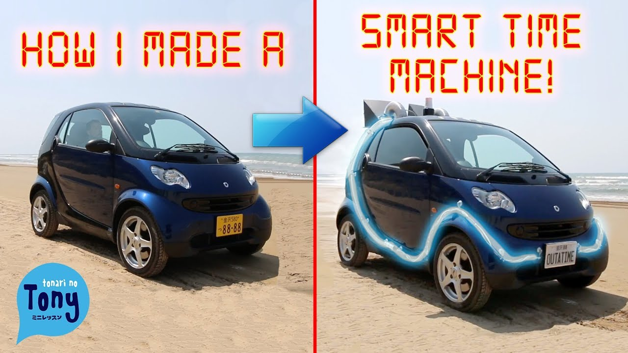 How To Make A Smart Car Time Machine