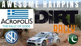 #DIRTRALLY  VOLKSWAGEN #POLO #WRC TRIPPLE CAM EDIT #GREECE #ACROPOLIS 1080p HD PC GAMEPLAY