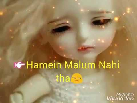 Hum Royenge Itna Hame Maloom Nahi Tha Song