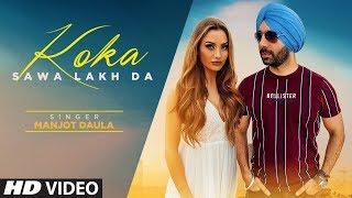 Koka Sawa Lakh Da: Manjot Daula (Full Song) Sunny Jandu   Kaptaan   Latest Punjabi Songs 2019