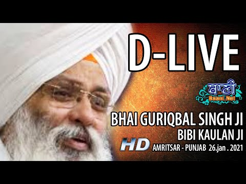 D-Live-Bhai-Guriqbal-Singh-Ji-Bibi-Kaulan-Ji-From-Amritsar-Punjab-26-Jan-2021