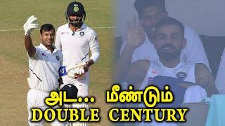 Mayank Agarwal 243 runs vs Bangladesh | Ind vs Ban 1st test day 2 | இரட்டை சதம் அடித்தார் அகர்வால்