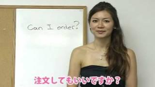 リサの英会話