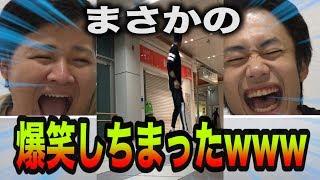 【爆笑】スマホ動画に価値つけてたらすごく面白かった件www