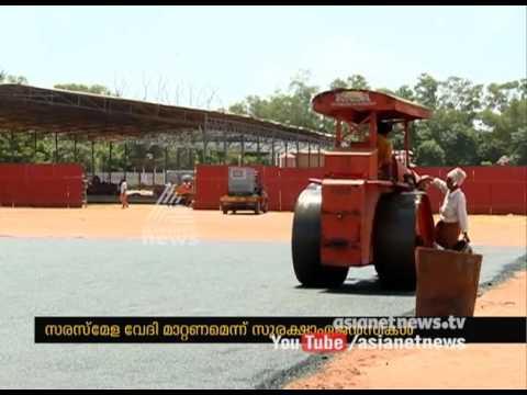 Kollam Kudumbasree  SARAS Fair  organisers in Trouble