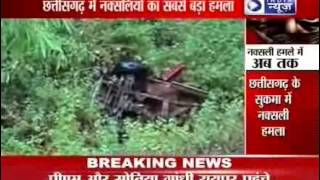 Naxal attack in Chhattisgarh : Maoists ambushed convoy of Congress.