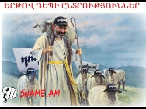 Армяне, почему вы заставили солгать и так унижаться эту девушку.?
