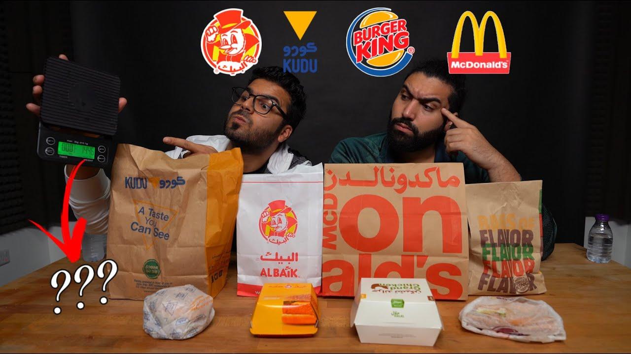 افضل و اضعف برجر دجاج 🍗من مطاعم الوجبات السريعة | Best Chicken Burger