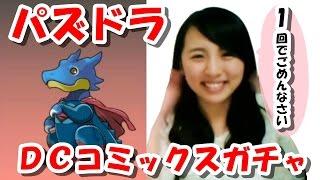 この動画は先週撮影していたものです。 こんにちは!藤村あさみのチャン...