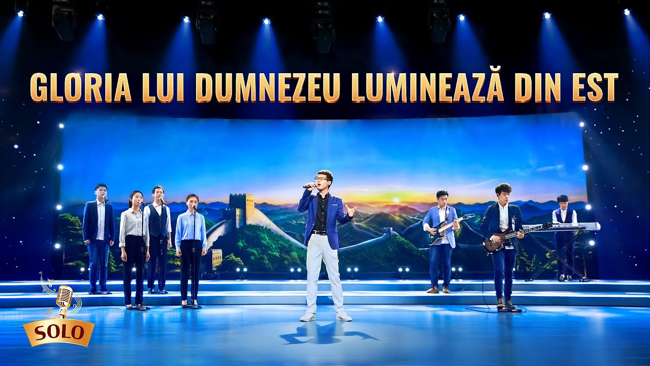 """Cântec de laudă 2020 """"Gloria lui Dumnezeu luminează din Est"""""""