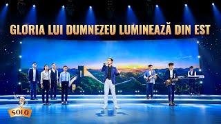 """Cântec de laudă și închinare 2020 """"Gloria lui Dumnezeu luminează din Est"""""""