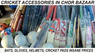 VikVlogs #7 | 🏏 Delhi Biggest Cricket Accessories Market in Chor Bazaar🏏  | SG, Reebok, MRF | 🏏