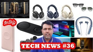 Tech News #36 Mi Sunglasses, Fujifilm GFX100, Sound One X80, Jabra Elite 85h, PlayStation 5🔥🔥🔥