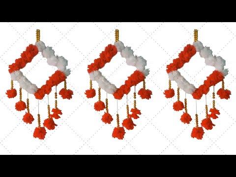 🌟 উলের সুতা দিয়ে নাইস আইডিয়া ❤️ Woolen wall hanging - Making wall hangings at home