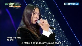 Jang Moonbok & Seong hyunwoo - Don't be afraid | 장문복 & 성현우 - 겁먹지마 [Music Bank / 2017.12.08]