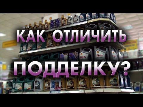 Как проверить масло на подлинность