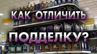 видео Моторные масла в в Санкт-Петербурге по лучшей цене