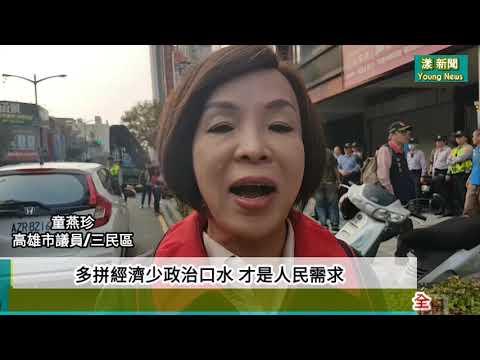 不改校歌就凍結校慶預算 近百陸官校友赴劉世芳服務處陳情抗議