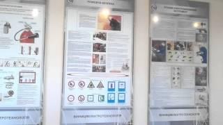 Кабинет по охране труда Виницаэлектротехнология