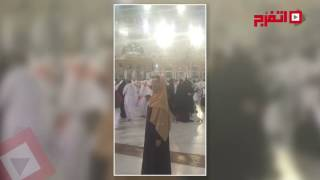 بالفيديو.. حورية فرغلي تؤدي مناسك الحج